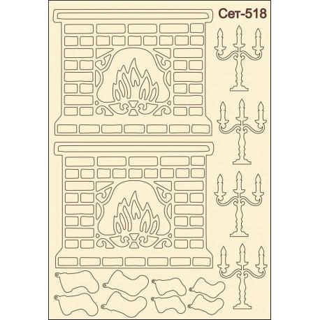 сет-518