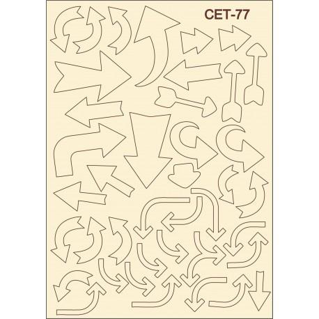 сет-77